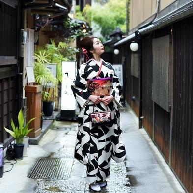 ●着物・浴衣(夏季)レンタルセットプラン●人気の『夢京都』で着物姿に変身!古都の町並みをカランコロン