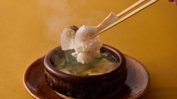 〓9月限定〓 秋鱧と松茸の小鍋仕立て。新もののイクラや、秋鯖、銀杏などを盛り込んだ秋を告げる八寸
