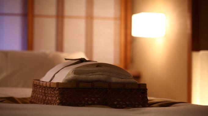 【LuxuryDaysポイント5倍】スタンダードな季節の京会席プラン 〜夕朝食付き〜
