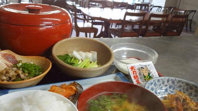【スタンダード】グリーンシーズンの滞在に!おいしいお米と季節の家庭料理(1泊2食付)