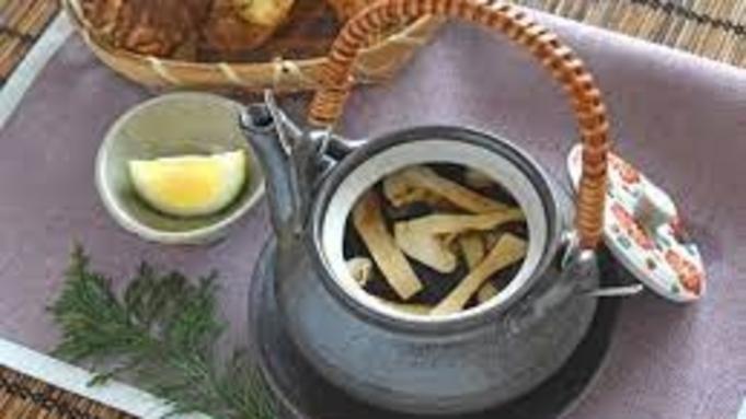 【きのこ松茸プラン】地元産の松茸ときのこのお料理♪ 一泊二食付
