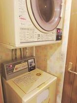 ★ペンション1階のコインランドリー★お子様のお洋服が汚れた時も安心!洗剤無料で嬉しい♪