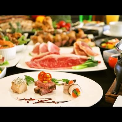 【前菜&メインは肉料理】黒毛和牛や黒豚を使った前菜としゃぶしゃぶ&ハーフビュッフェ食べ放題プラン
