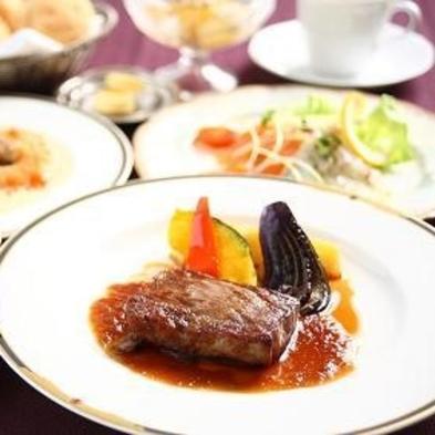 【二食付】早割14プラン・和牛サーロインステーキ洋食フルコース