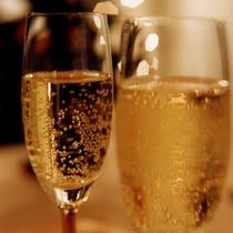 季節の懐石料理とご一緒に シャンパン、スパークリングワインもどうぞ。