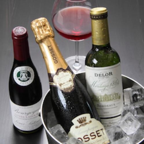 シャンパン・ワイン