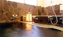 鉄平岩のお風呂