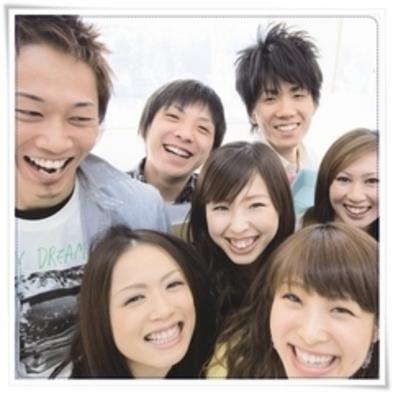 【四国中央店】学割プラン♪日・祝限定!【現金特価】