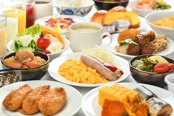 早得28プラン≪朝食&温泉無料≫