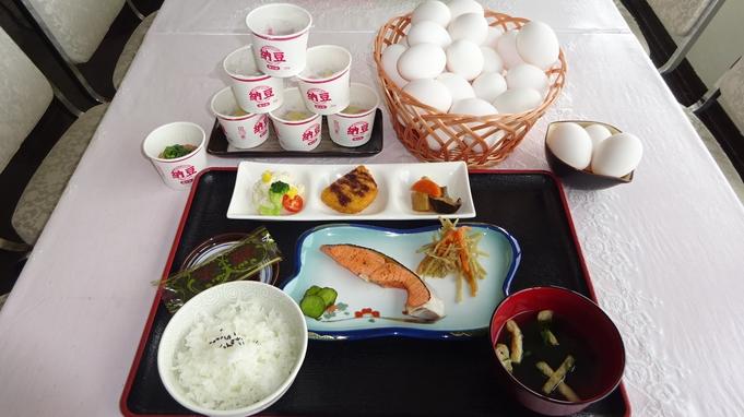 【大好評♪朝食付】絶景!!!展望レストランで食べる朝食付プラン