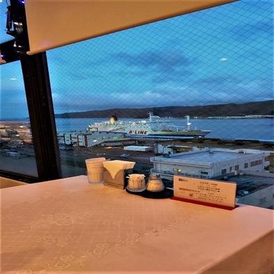 【早期割引21】二食付き・おまかせ夕食プラン21日前までのご予約のお客様におすすめ!