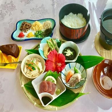 1泊2食 島めぐりプラン  夕食は奄美の郷土料理を満喫できる 島めぐりセット