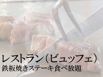 レストラン-ふくろう亭-