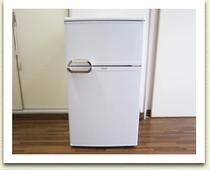※冷蔵庫は各部屋にはございませんが、共有で使えるものをご用意しております。