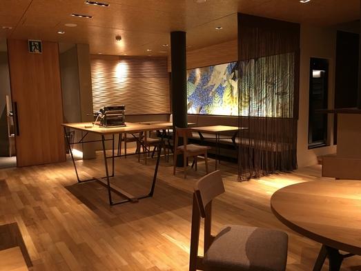 【新館洋室】旬のやまがたイタリアンでおもてなし♪のんびり朝プラン/1泊夕食付
