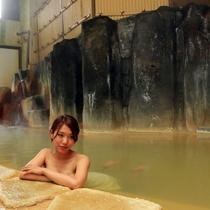 <温泉・内湯>