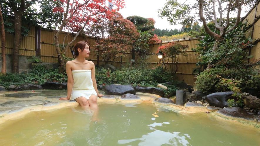 <温泉・内湯>『美肌の湯』ともいわれる炭酸水素塩泉でお肌すべすべ。