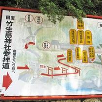 竹生島案内図