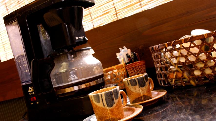 モーニングコーヒーサービス。ご朝食の際に、ご自由にお飲み下さい♪