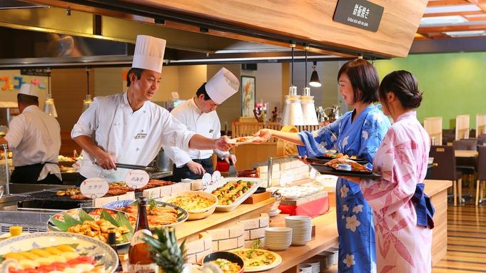 【土曜・祝日】【志摩スペイン村チケット付】人気スポットをお得に満喫★1泊2食バイキングプラン