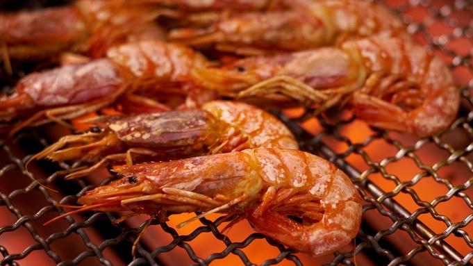 【平日】9月限定!かに食べ放題と海鮮グルメを満喫 1泊2食付バイキングプラン