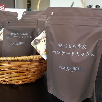 ◆【特典付き】三重県桑名産小麦のパンケーキミックス粉付き♪ 大好評「三重の朝ごはん」♪≪朝食付≫