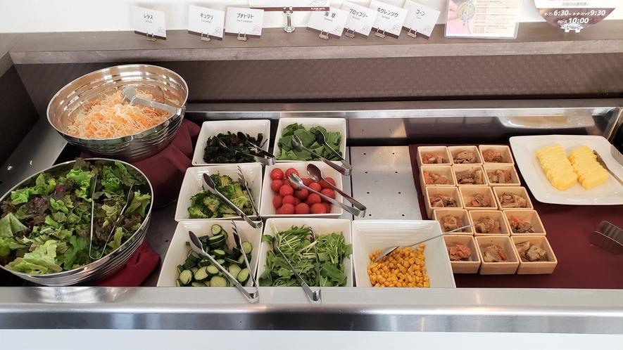 ◆朝食サラダコーナー(※イメージ)