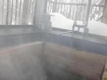 雪見風呂ゆげ