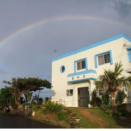 雨上がりには、きれいな虹が!離島ならではの、自然体験ができます☆