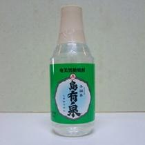 与論島で作られた、【黒糖焼酎「島有泉」ミニボトルをプレゼント☆】プランあり♪