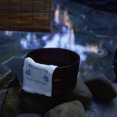 【夕食は会場食】◆椿館スタンダードプラン◆ ★WIFI無料★