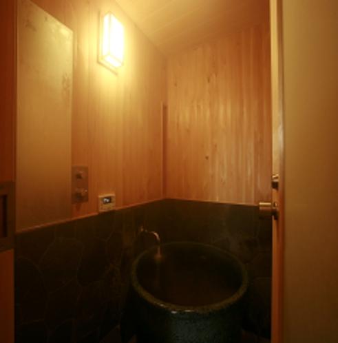 別邸 お風呂