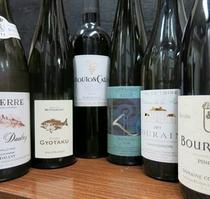 ワイン全種類