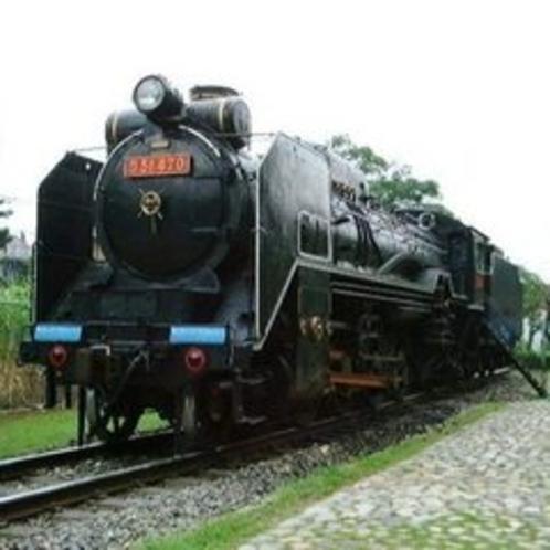 D51470