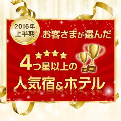 【名鉄海上観光船20%OFF】◆雅-miyabi◆特製豪華ふぐ三昧!プレミアムコース