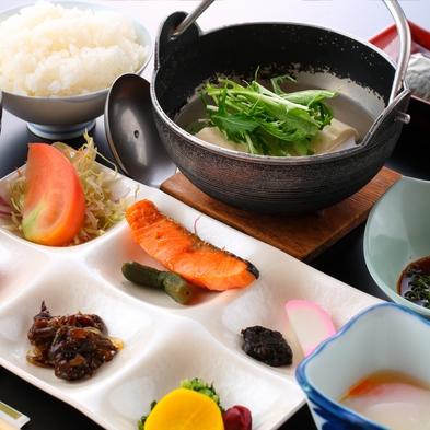 【一泊朝食付】嬉野名物とろける温泉豆腐の朝食付!泉質抜群とろ〜り日本三大美肌の湯を満喫/会場食