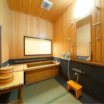湯の香 ヒノキ風呂
