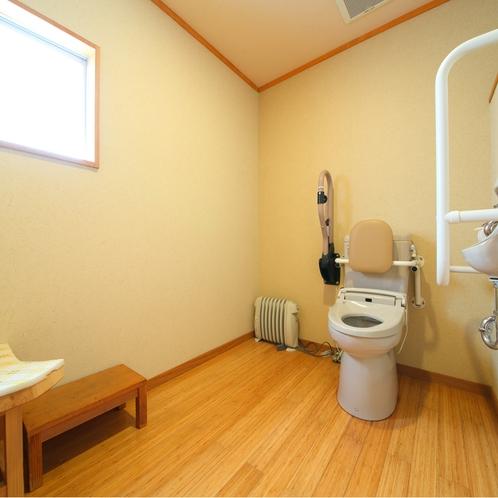 湯の香トイレ