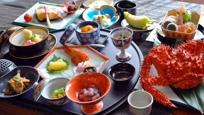 【照膳】季節の旬鮮を堪能♪花咲ガニ付会席膳プラン