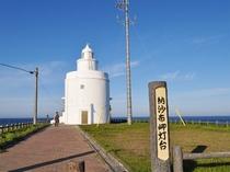 【納沙布岬灯台】日本一早く朝日が見ることができます。