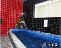 本館の内湯(24時間入浴可能な天然温泉)