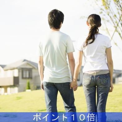 【楽天限定】【ポイント10%】温泉貸切OK♪カップルプラン(1泊2食付)