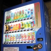 【設備】自動販売機※ソフトドリンク