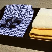 【客室】浴衣、タオル、バスタオル