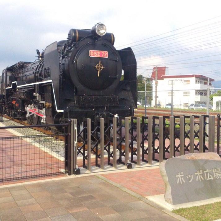 駅前SL『ポッポ広場』