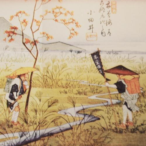 中仙道小田井宿 当時の出会った人のぬくもりを感じさせる場面イメージ。