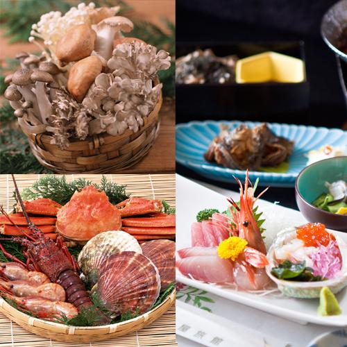 【雅 〜MIYABI〜】お任せグレードUP!会席料理を贅沢に味わう♪(食材はイメージです。)