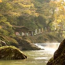 *【小原渓谷】散策で疲れたら日帰り温泉でひと休み♪【当館から車で約10分】