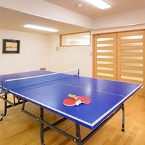*【卓球スペース】皆さんで仲良くお楽しみ頂けます♪ご利用の際はフロントまで申し付け下さい。