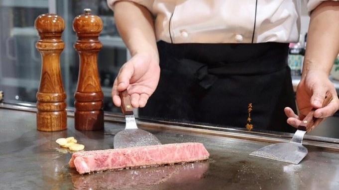 【楽天限定】夕食補助券3,000円&無料朝食券付きカップル(15〜10時)